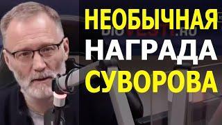 Легендарный Суворов. Россия спасла Европу от Турции, которую Европа натравливала на Россию