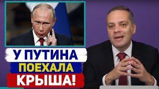 Путин ЗАЯВЛЯЕТ, что СПАС Навального и ОПРОВЕРГАЕТ ВСЁ, что придумали Пропогандоны! Милов в Шоке