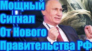 """Срочно - Кувейт Забил Тревогу - """"В России есть не только нефть"""" - новости"""