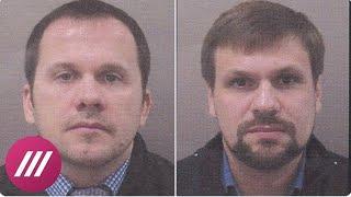 Прикрытие для операции ГРУ: как журналисты нашли реального владельца паспорта «офицера Мишкина»