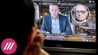 Волна арестов и задержаний: как проходит облава на команду Навального по всей России // Дождь