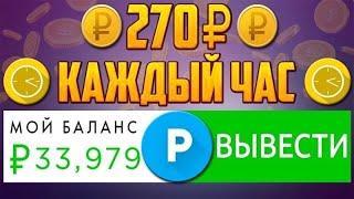 Новый проект , который даёт возможность зарабатывать от 1000 рублей в день , стабильно
