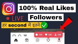 instagram par follower kaise badhaye 2021 | how to increase followers on instagram | Real | 2021