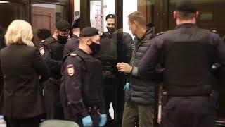 Суд Навального 2 Февраля, Суд Навального, 2 Февраля, протесты в Москве, Навальный, Свободу, Митинг