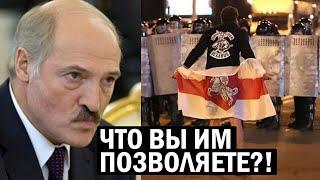 СРОЧНО! Акции по Беларуси! Лукашенко НЕ ОТПУСКАЕТ власть - народ борется ЗА ПРАВДУ - новости