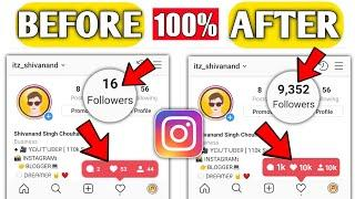 how to get real and Active Instagram Followers | How To increase Real and Active INSTAGRAM Followers