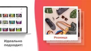 Бизнес Каталог - Бесплатный интернет-магазин от Бизнес.Ру