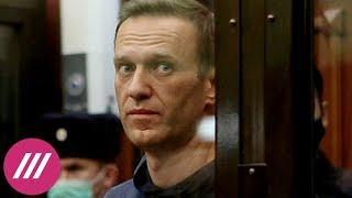 «Питание плохое, но по очереди спать не надо». Что известно о СИЗО, где находится Навальный