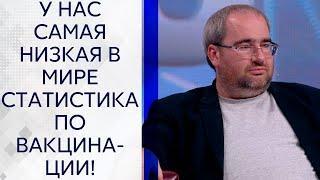Корнейчук: Я помню заявление Степанова, когда он говорил, что мы почти побороли коронавирус
