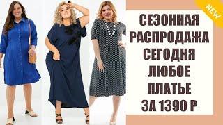 Женская одежда интернет магазин костюм