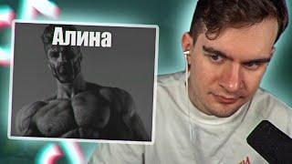 БРАТИШКИН СМОТРИТ - ТИК ТОКИ ПРО 89 СКВАД | ПРО СЕБЯ #2