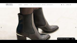 Интернет-магазин обуви и аксессуаров индивидуального пошива