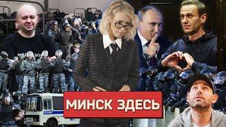 ОСТОРОЖНО: НОВОСТИ! Москва стала Минском, Навальный — «русский Мандела», мат запретили #24