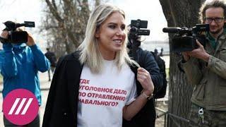 «Какой позор и стыд». Любови Соболь вынесли приговор за «проникновение» к «отравителю Навального»