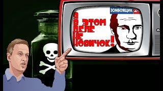 Алексей Навальный VS Владимир Путин