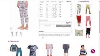 Наполнили интернет магазин Insales товарами с сайта поставщика (парсинг товаров на Insales, перенос)