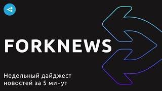 Арест разработчика Ethereum и «нет» оплате биткоином в России: новости криптовалют с 28.11 по 1.12