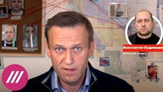 «Он не должен был выжить». Что значат признания вероятного отравителя Навального? //Дождь