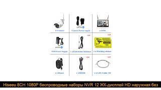 ☘️ Hiseeu 8CH 1080P беспроводные наборы NVR 12 ЖК-дисплей HD наружная безопасность 2MP ip-камера ви