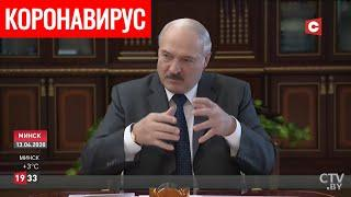 Коронавирус в Беларуси. Главное на сегодня (15.04). Как работают санпосты на границе?