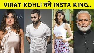 Virat Kohli becomes 1st Indian to reach 50M followers mark on Instagram