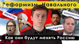 Программа либералов. Суд Навального, выборы. Навальный выйдет погулять, на улицах протест опять
