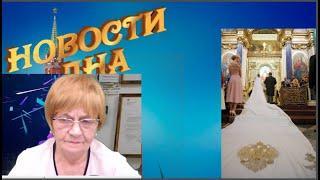Новости днА. Царевичи венчаются. Коммунисты ловят коммунистов. Навальный ждёт Нобелевскую премию