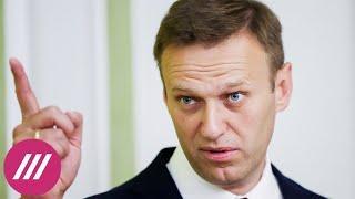За три дня до возвращения Навального: задержание сотрудника ФБК, прослушка и дело против Соболь