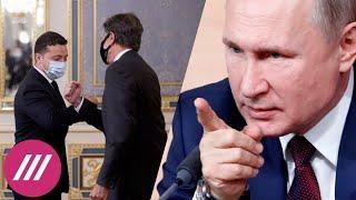«Кремль может получить настоящий удар»: бывший посол США в Украине о встрече Блинкена и Зеленского