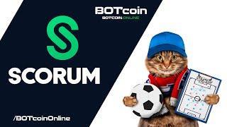 Криптовалюта Scorum Coins (SCR) | Ставки на спорт | Анализ криптовалют | BOTcoin.Online