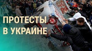 Акции против главы МВД Авакова | ВЕЧЕР | 05.06.20