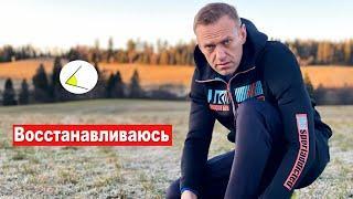 Внебрачная дочь Путина. Навальный и бутылка с водой. Что с Фургалом? Тихановская и Россия