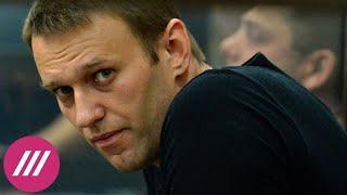«У него утрачивается чувствительность рук». Адвокаты Навального о состоянии здоровья оппозиционера