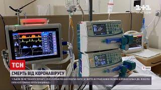 Новини України: від ускладнень COVID-19 померла 40-річна багатодітна мати, яка була проти вакцинації