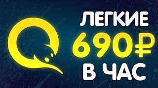 КАК ЗАРАБОТАТЬ ДЕНЕГ ЛЕТОМ  В ИНТЕРНЕТЕ ШКОЛЬНИКУ INVEST-COMPANY.NET