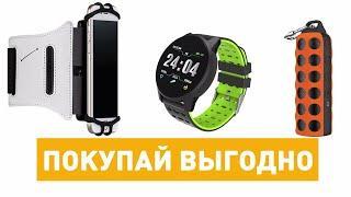 iBest.ru - интернет-магазин недорогих и современных аксессуаров