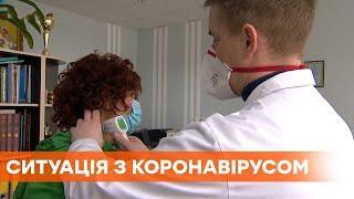 Коронавирус в Украине   За сутки зафиксировали 4 606 новых случаев Covid-19