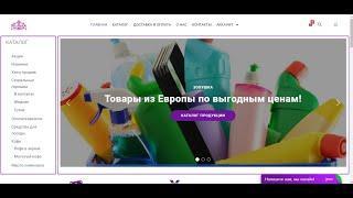 Интернет-магазин товаров из Европы