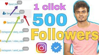 How to increase INSTAGRAM Followers | 1 minute 510 FOLLOWERS ON INSTAGRAM 2020