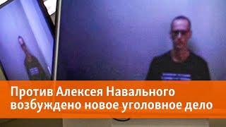 """Навальный: """"Вся ваша власть - власть оккупантов и предателей"""""""