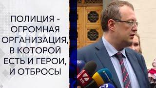 Все акции, которые несут мирный характер, мы поддерживаем, - Геращенко о митинге за отставку Авакова