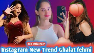 Instagram New Trend Tarasti Hai nigah |booty shake tony kakkar roast | jannat zubair | ghalat fehmi