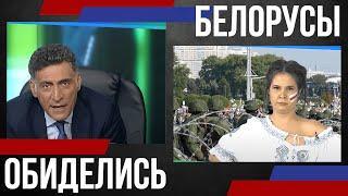 Кеосаян снял ролик про Белоруссию и разгневал пользователей сети