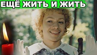 Вчера ушел из жизни принц Пенапью из сказки «Не покидай...» - актер Артем Тынкасов