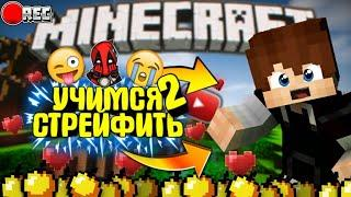 Happy New year/Christmas | MCPE 1.14 PvP Combotage
