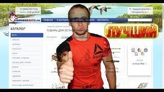 ОБЗОР Lucky John/Самый лучший интернет магазин для рыбалки/Распаковка посылок от fishingbaits