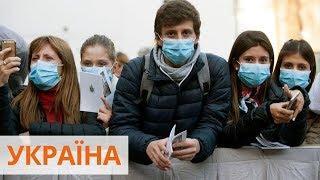 32 смерти от коронавируса в Украине. Количество инфицированных возросло до 1 251