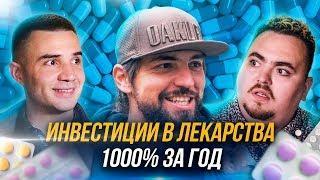 Доставка лекарств на дом. Антон Авринский Liki24.com. Венчурные инвестиции от TA Ventures. iClub