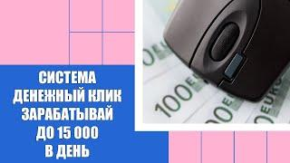 Удаленная работа ростовская область