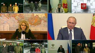 Владимир Путин поручил начать массовую вакцинацию от коронавируса на следующей неделе.